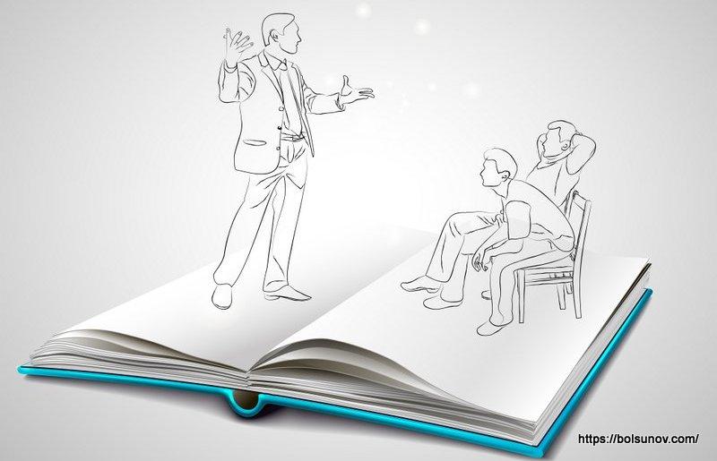 Книга для словникового запасу слів