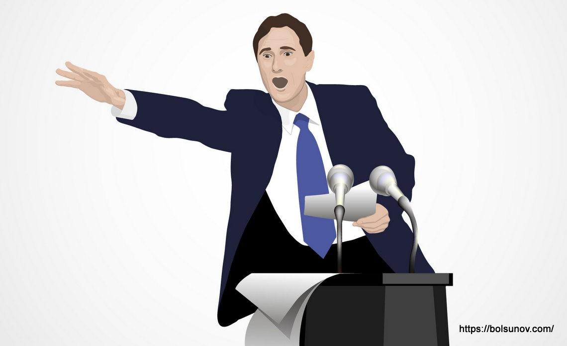 Типові психологічні помилки оратор