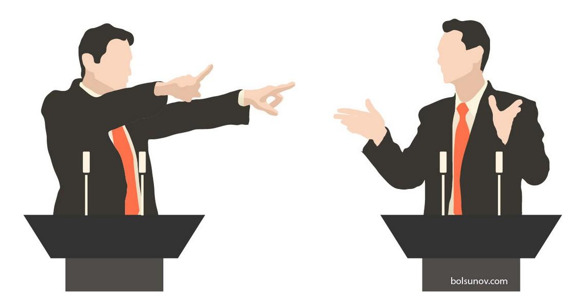 Головні помилки ораторів при виступах